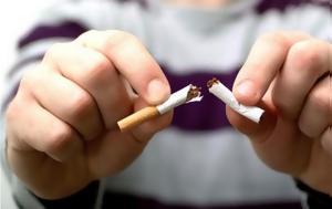Τσιγάρα, tsigara