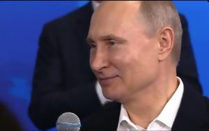 Σαρωτική, Πούτιν-Η, sarotiki, poutin-i