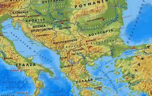 Βαλκανικό, 173, valkaniko, 173