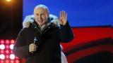 Πούτιν-Για, Ρωσίας,poutin-gia, rosias