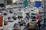 Τι αλλάζει για τις νταλίκες,τα φορτηγά και τα λεωφορεία στις εθνικές οδούς