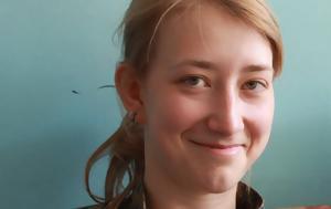 26χρονη Βρετανίδα, Αφρίν, Κούρδων, 26chroni vretanida, afrin, kourdon