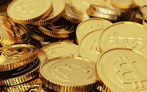 Το πρώτο μνημείο αφιερωμένο στο bitcoin