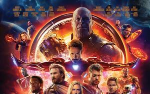 Αφαντος, Hawkeye, Avengers, Infinity War, afantos, Hawkeye, Avengers, Infinity War