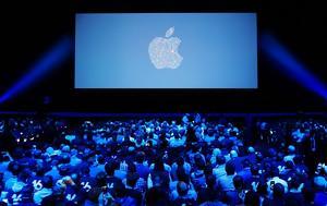 Apple Εvent, Apple event