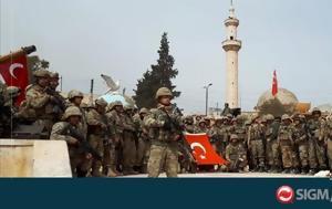 Εάλω, Αφρίν #45 Πλιάτσικο Τούρκων#45τζιχαντιστών VIDΕΟ#45PHOTΟ, ealo, afrin #45 pliatsiko tourkon#45tzichantiston VIDeo#45PHOTo