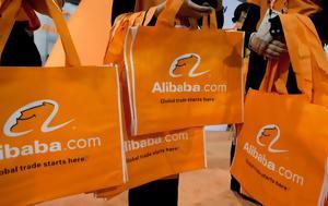 Alibaba, Lazada, Southeast Asian