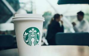 Starbucks, Πλατεία Εσπερίδων, Starbucks, plateia esperidon