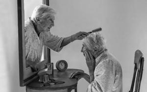 94χρονη Elia, 94chroni Elia
