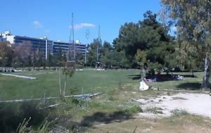 Σύσκεψη, Μητροπολιτικό Πάρκο Γουδή, syskepsi, mitropolitiko parko goudi