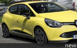 Περισσότερα Renault Clio, Τουρκία, perissotera Renault Clio, tourkia