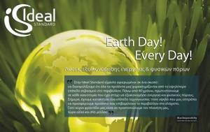 Ideal Standard, Συμβάλει, Παγκόσμια Ημέρα, Νερό, Ideal Standard, symvalei, pagkosmia imera, nero