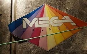 Media, Mega, Grant Thornton