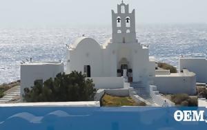 Things, Greece, Athens, Greek Islands PHOTOS