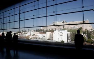 Μουσείο Ακρόπολης, Ελεύθερη, Κυριακή 25 Μαρτίου, mouseio akropolis, eleftheri, kyriaki 25 martiou