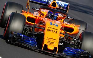 McLaren, Λύσαμε, McLaren, lysame