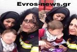 Έβρος, Δάκρυα, Μαχμούτ, Συρία,evros, dakrya, machmout, syria
