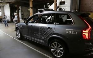 Θανατηφόρο, -οδηγούμενο, Uber, thanatiforo, -odigoumeno, Uber