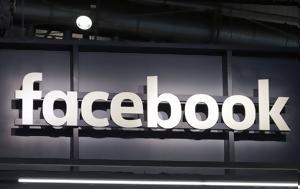Facebook, Μεγάλη, Facebook, megali