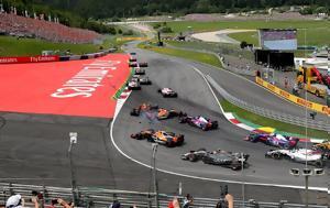 Formula 1, [βίντεο], Formula 1, [vinteo]
