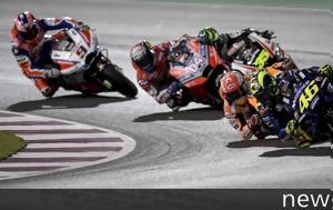 MotoGP, Κατάρ, MotoGP, katar