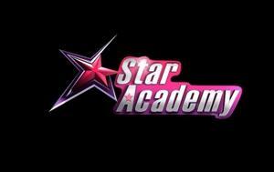 Παίκτρια, Star Academy, paiktria, Star Academy