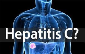 Χωρίς ιατρική παρακολούθηση οι μισοί χρήστες ενδοφλέβιων ναρκωτικών με ηπατίτιδα C