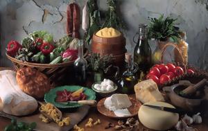 Γαστρονομικοί, Εργαλείο, gastronomikoi, ergaleio