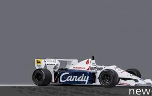 Πωλείται, Toleman-Hart, Senna, poleitai, Toleman-Hart, Senna