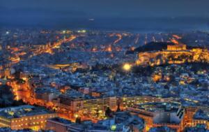 Γης, Σάββατο, Ελλάδα, gis, savvato, ellada