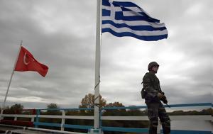 Περιστατικό, Έβρο -Τούρκοι, peristatiko, evro -tourkoi