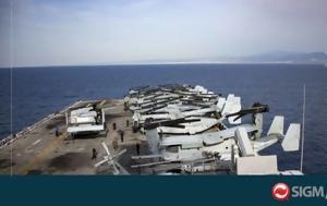 Ναυτικό ΗΠΑ, Έτοιμοι, ΦΩΤΟ, naftiko ipa, etoimoi, foto