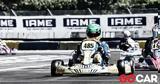Αλλαγές, IAME Series Greece,allages, IAME Series Greece