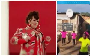 Eurovision To Toy, Netta, Ουγκάντα, Eurovision To Toy, Netta, ougkanta