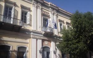 Δήμαρχος Πατρέων, Παράταση, 31 Μαρτίου, dimarchos patreon, paratasi, 31 martiou
