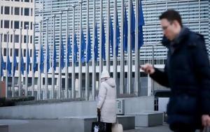 Ευρωπαϊκό Ελεγκτικό Συνέδριο, -ιδιωτικού, evropaiko elegktiko synedrio, -idiotikou