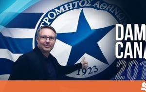 Manager Damir Canadi, Atromitos, 2019