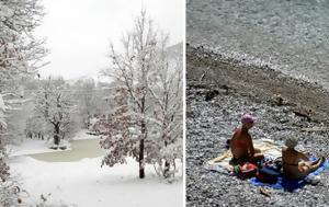 Καιρός – Καλλιάνος, Χιόνια, – Πού, kairos – kallianos, chionia, – pou