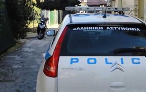 Συνελήφθη 37χρονος Αλβανός, Κιλκίς, synelifthi 37chronos alvanos, kilkis