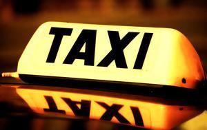 Τροπολογία, Taxi Beat, tropologia, Taxi Beat