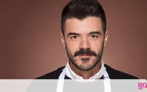 Βασίλης Χατζόπουλος, vasilis chatzopoulos