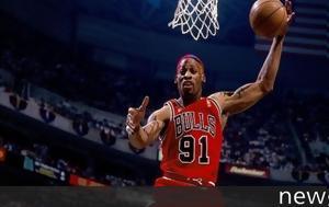 Ποιος, NBA, poios, NBA