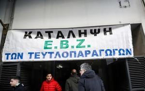 Εργοστάσιο Ζάχαρης, Ημαθία, ergostasio zacharis, imathia