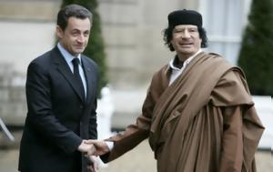 Υπό, Σαρκοζί, Καντάφι, ypo, sarkozi, kantafi