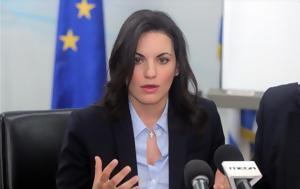 Όλγα Κεφαλογιάννη, Ούτε, Μάρτιο, olga kefalogianni, oute, martio