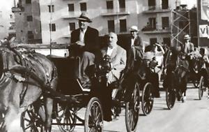 Από την εποχή των αμαξάδων στους ταξιτζήδες