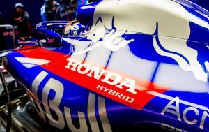 Red Bull, Honda, Renault