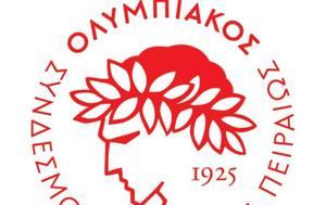 Ολυμπιακός, Τιμωρηθήκαμε, olybiakos, timorithikame