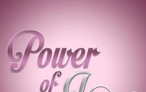 Αυτός, Power, aftos, Power