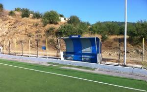 Σχολή, UEFA C, Αργολίδα, scholi, UEFA C, argolida